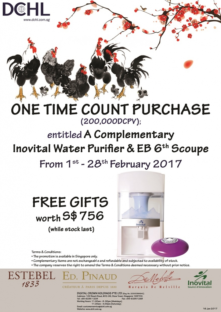 February Promotion - Count Stock