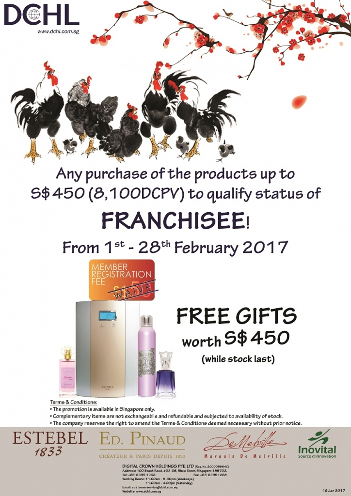 February Promotion - Franchisee Stock