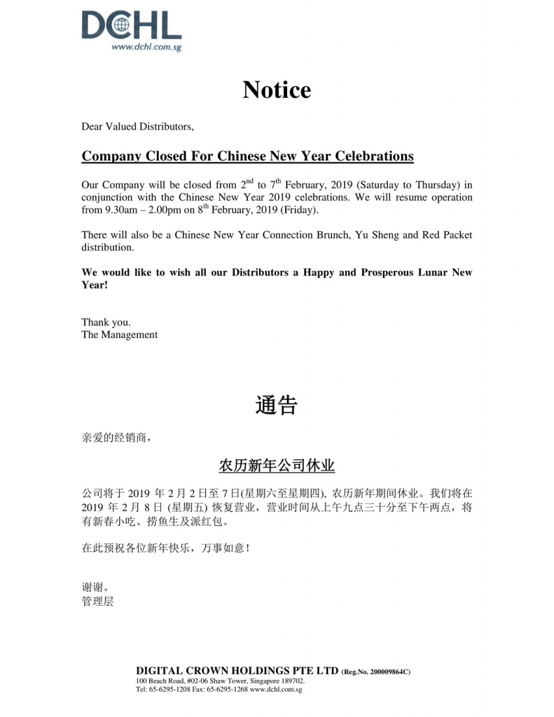 Notice CNY 2019-1